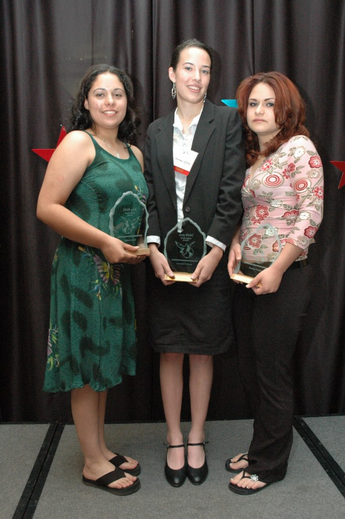 Amy Biehl Youth Spirit Awards 2006